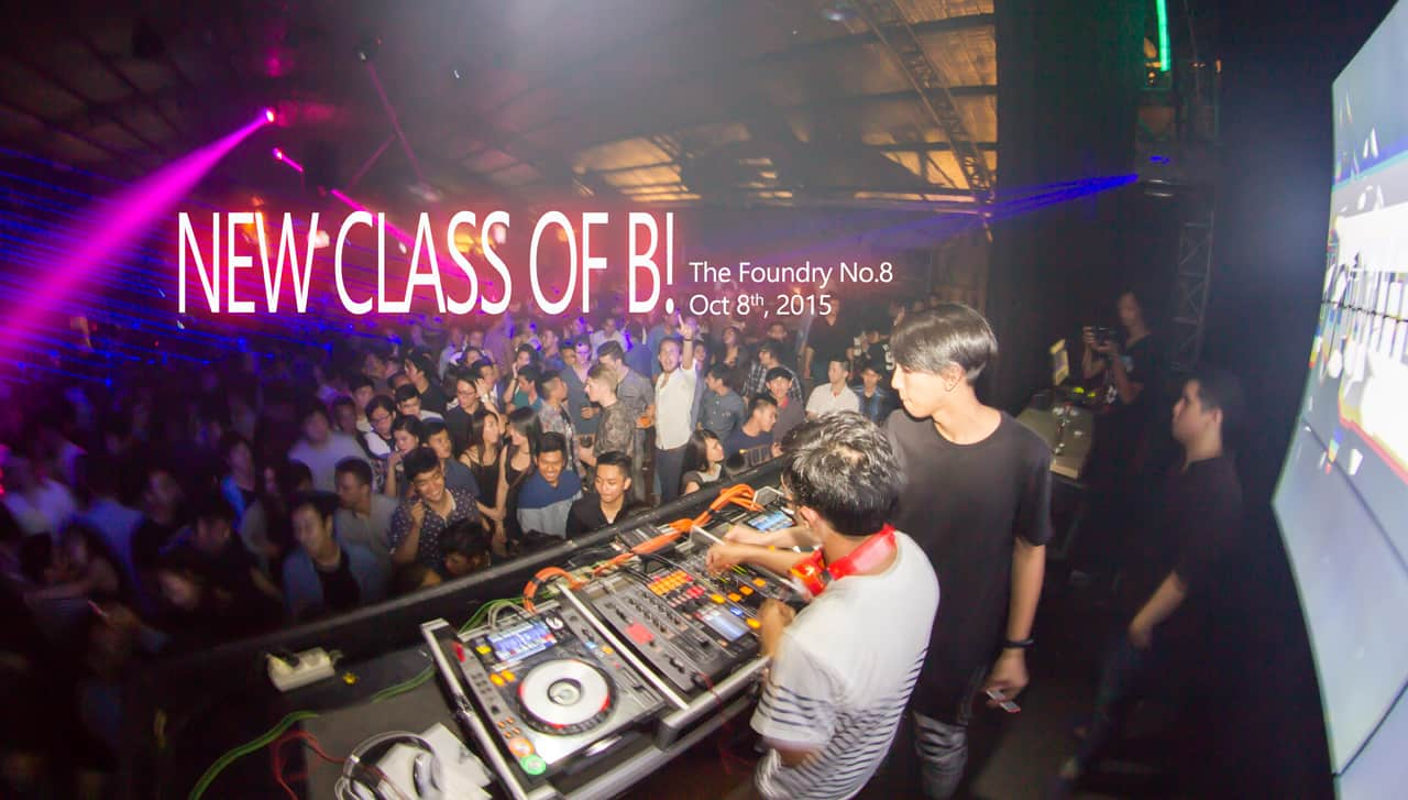 Rave Coverage: Awakening - New Class Of B!, The Foundry No.8 LVLII SCBD